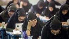 کنکور سراسری ۹۵ در دانشگاه امیرکبیر+ تصاویر